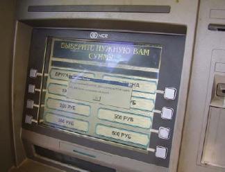 СХЕМА обмана Мошенники могут сообщить о денежном выигрыше, для получения которого нужно заплатить...