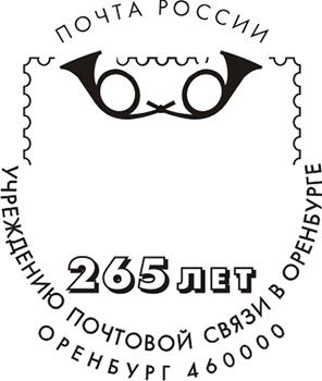 пота россии