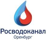 отключение холодной воды Оренбург