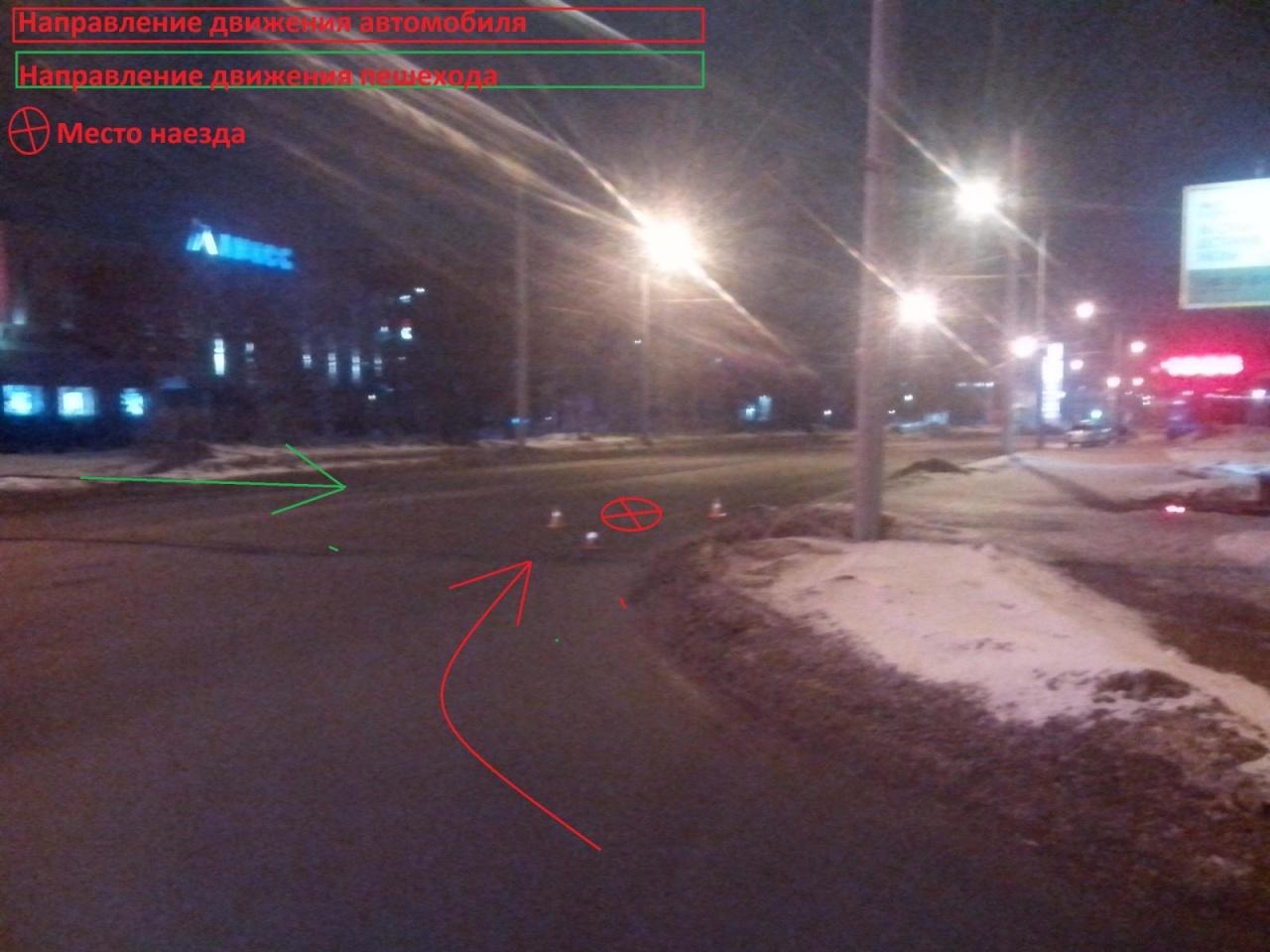 рав 4 в оренбурге на загородном шоссе