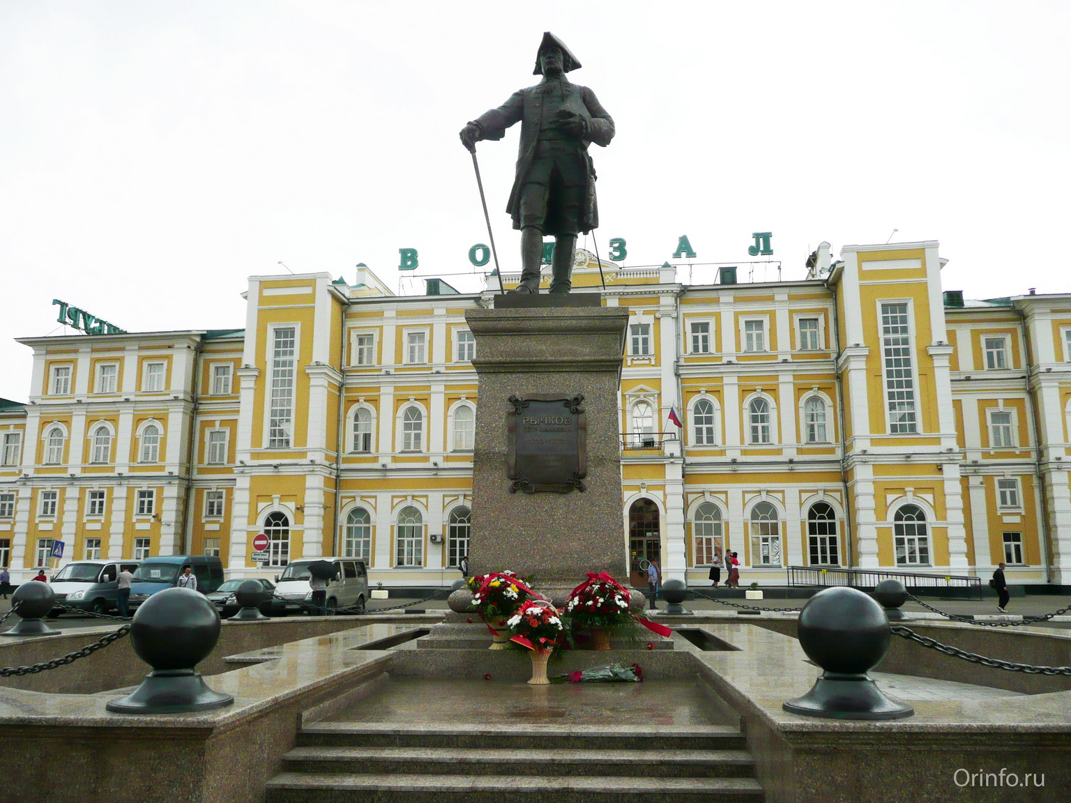 Погода в двуречной харьковской области почасовая