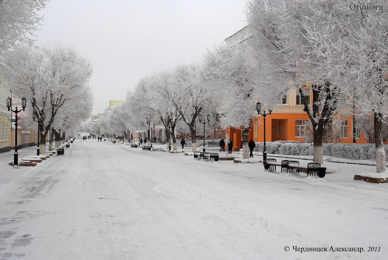 оренбургская улица картинка