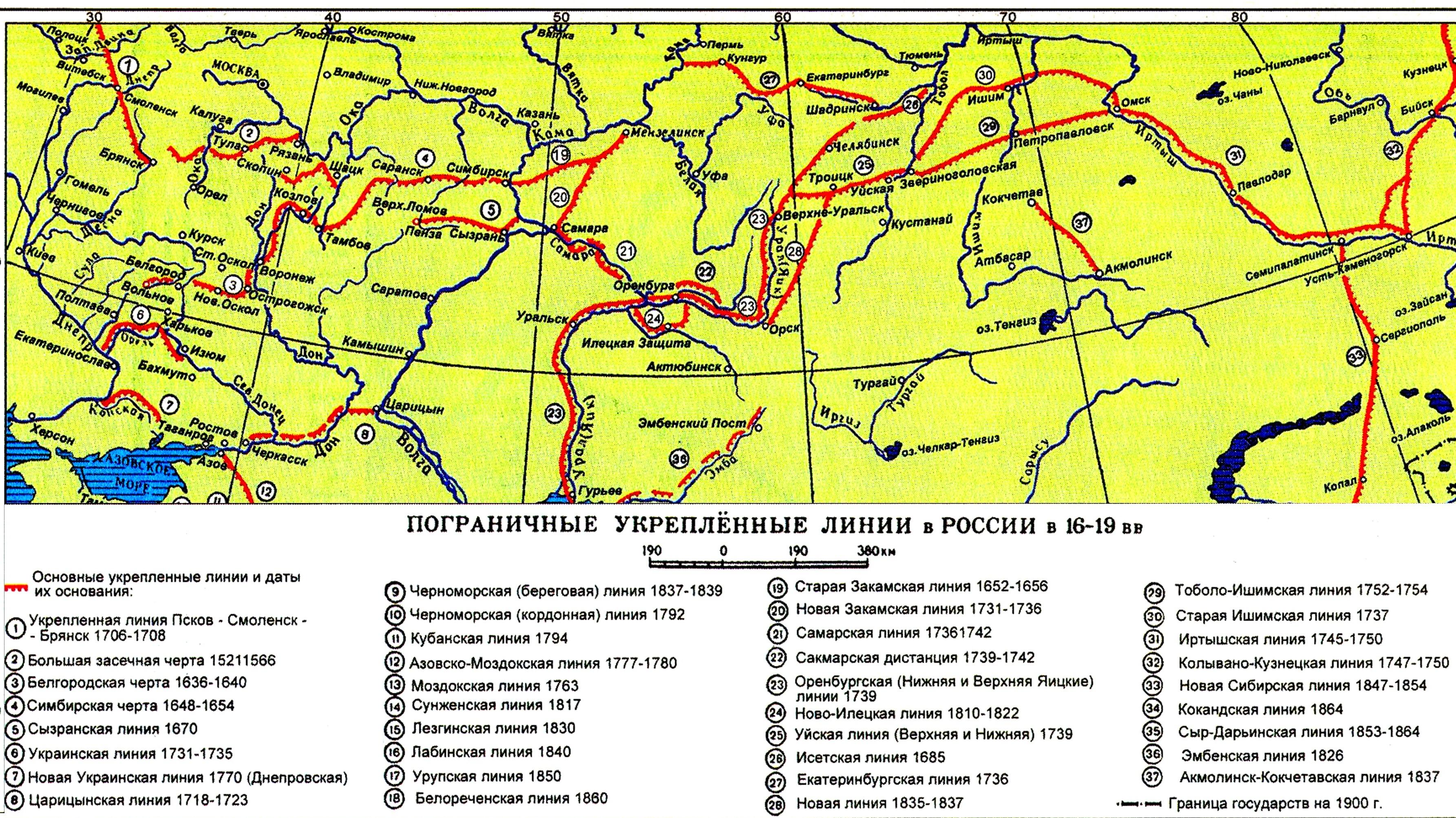 карта схема пунктов пропуска россия казахстан