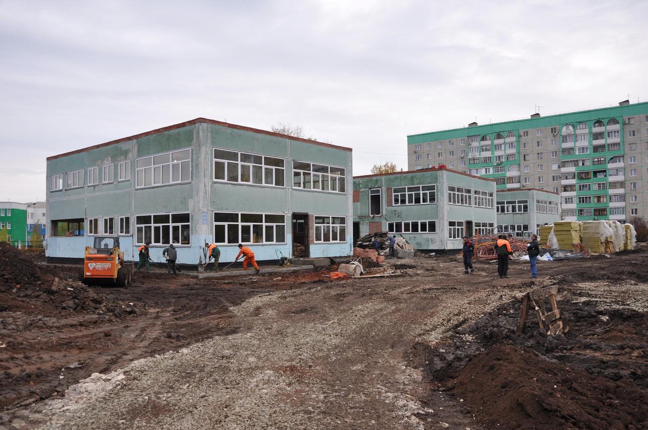 новейшие детские сады оренбурга термобелье для девочек