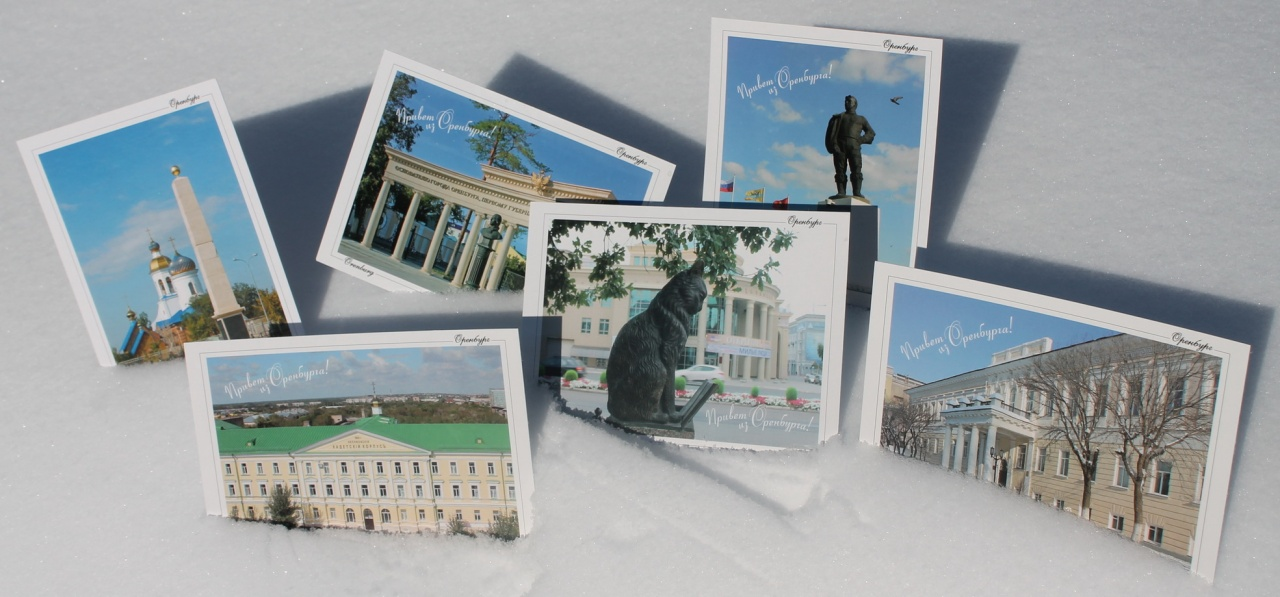 открытки оренбург дешево