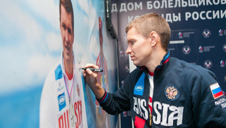 Число посетителей Дома болельщиков в Казани превысило 50 тысяч человек