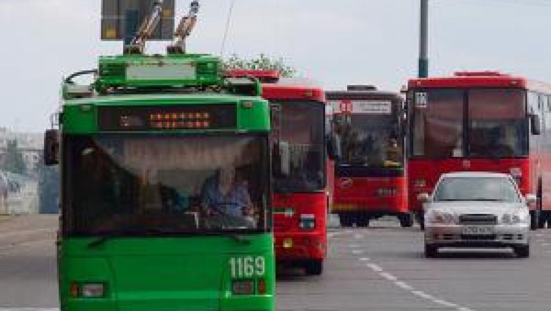 С 29 по 31 августа в Казани изменится схема движения городского транспорта