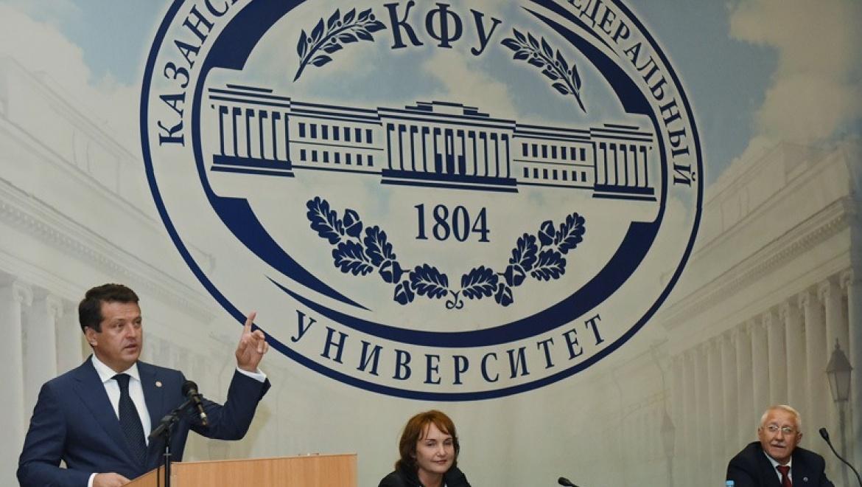 И.Метшин: «Трамплин под названием Казань дает нашим выпускникам новые возможности»
