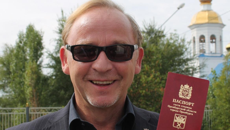 В Оренбурге стартовали Дни немецкой культуры