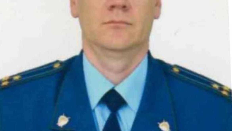 Назначен прокурор Новоорского района Оренбургской области