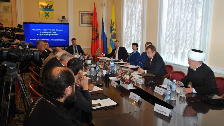 В мэрии обсудили вопросы гармонизации межнациональных отношений