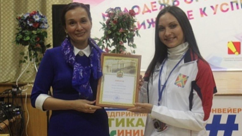 Проекты победителей молодежного форума «Рифей – 2015» получат грантовую поддержку на сумму 2,3 миллиона рублей