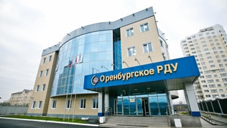 Открылось новое здание диспетчерского центра Оренбургского регионального диспетчерского управления