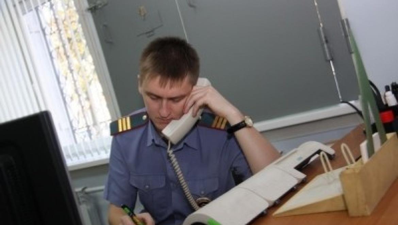 Житель ЗАТО «Комаровский» нашел у гаража бутылку с ртутью