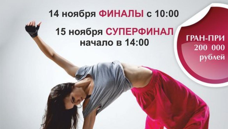 В Оренбурге развернется захватывающая танцевальная борьба 70 хореографических коллективов