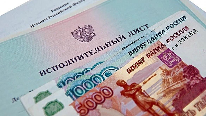 «Росводоканал Оренбург» взыскивает долги через суд