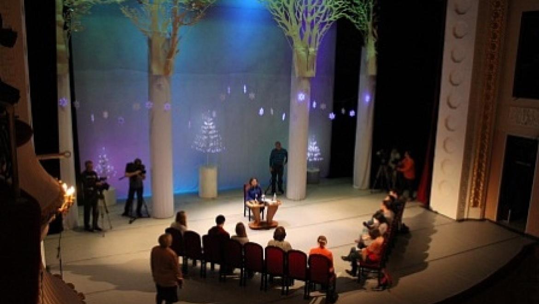Евгения Шевченко рассказала о подготовке театров, музеев, библиотек области к детским новогодним праздникам
