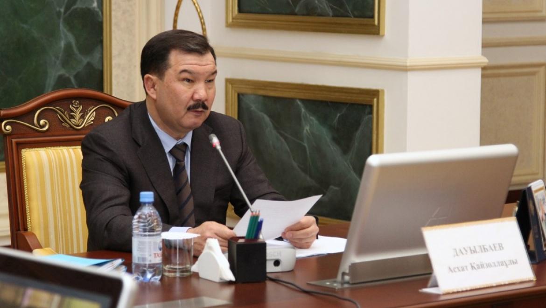 Пресс-релиз о заседании коллегии Генеральной прокуратуры