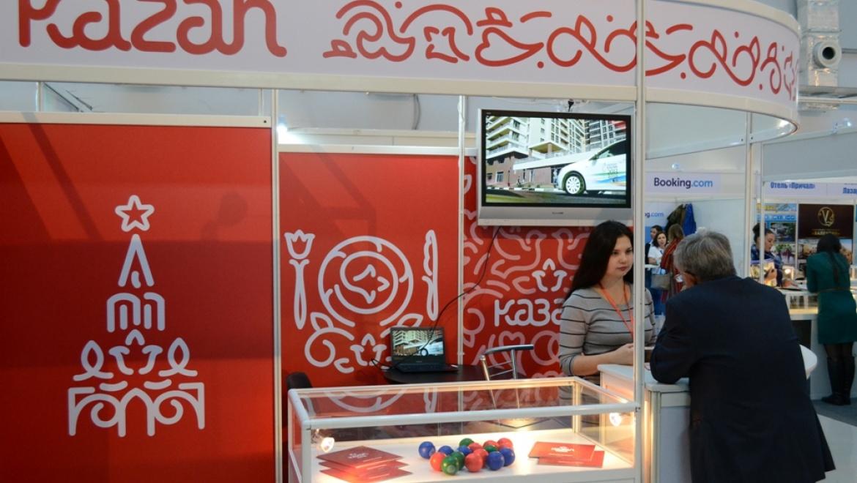 Казань принимает участие в «SIFT-2015»