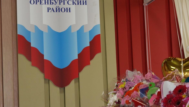 В Оренбургском районе выбрали Женщину года