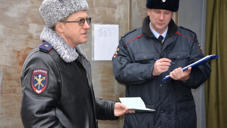 Михаил Давыдов освободил от должностей двух руководителей