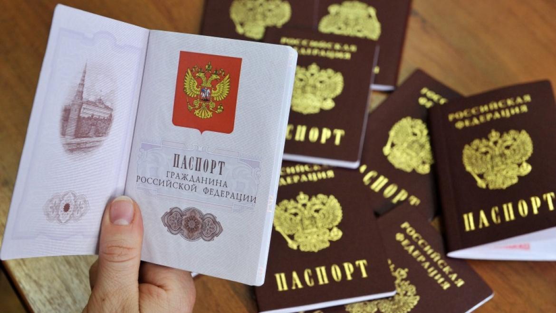 УФМС:  189 жителей региона поменяли паспорта по акции
