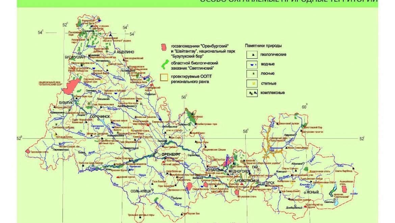 Экология Оренбуржья - на электронной карте