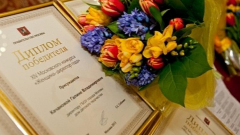 В Казани стартовал городской этап конкурса «Женщина года. Мужчина года: женский взгляд»