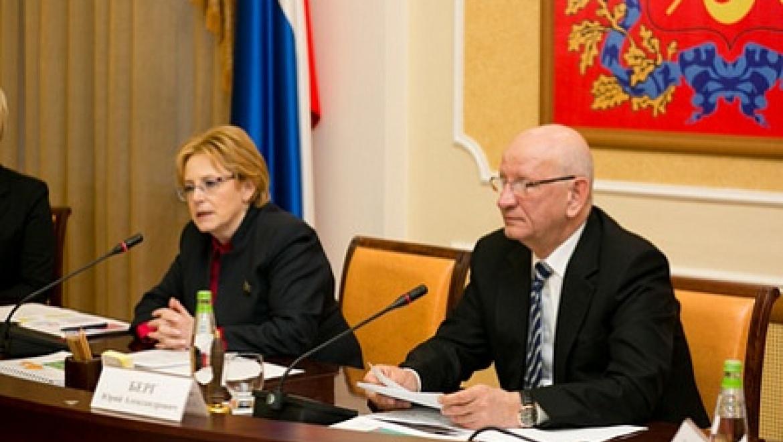 Вероника Скворцова: «Оренбургская область уверенно идет вперед в развитии здравоохранения»
