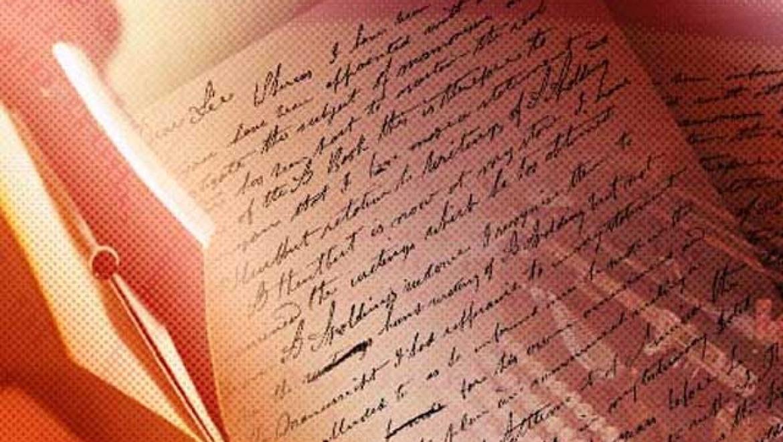 Объявлен конкурс на литературную премию имени Рычкова
