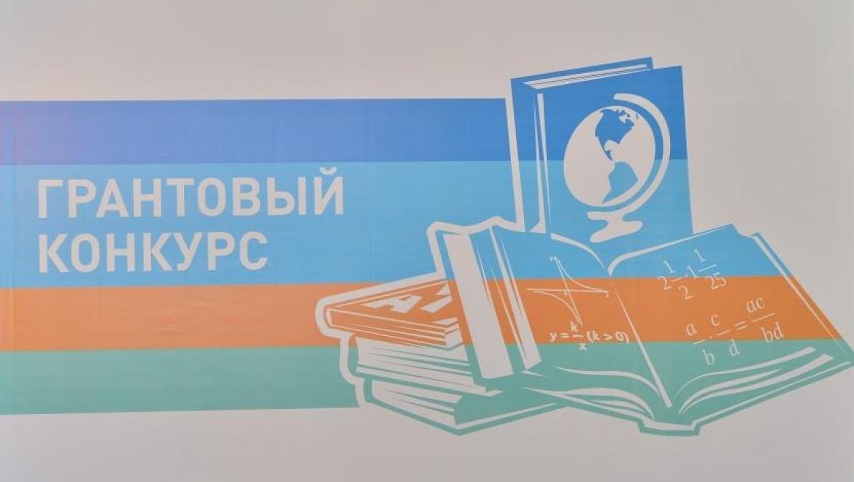 В Оренбуржье на грантовый конкурс «Газпром нефти» подано 65 заявок