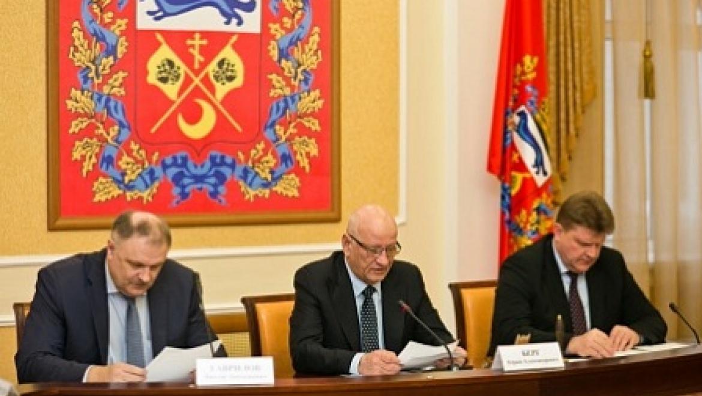 Юрий Берг поручил актуализировать список потенциально опасных объектов региона