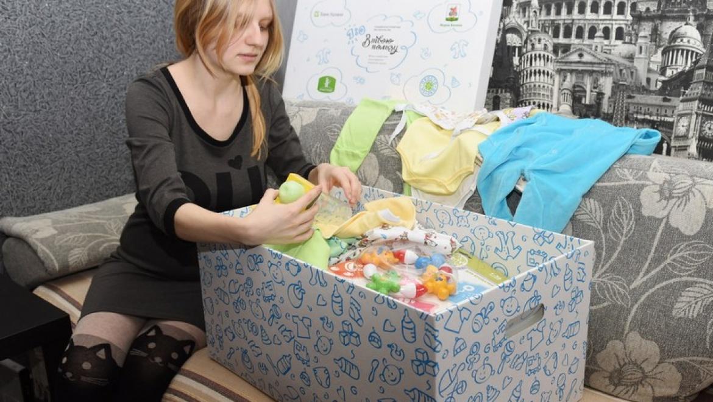 В Казани стартовала благотворительная акция «Коробка малыша»