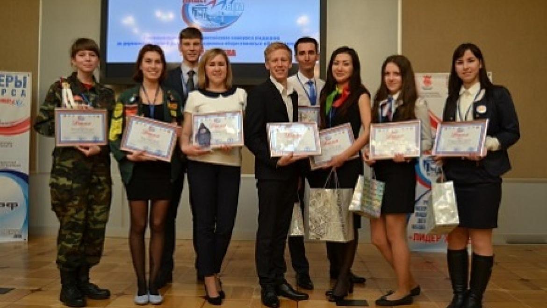 Подведены итоги регионального финала всероссийского конкурса «Лидер XXI века»