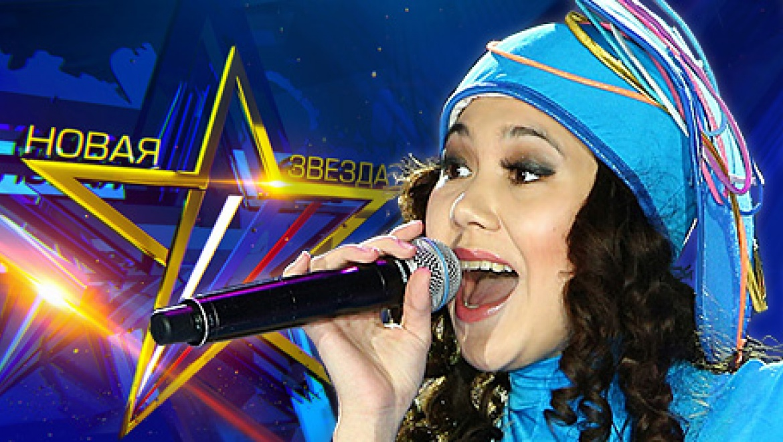 «Новая звезда»: голосуем за Юлию!