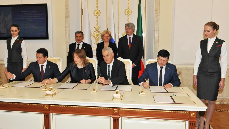 В Казани подписан Меморандум о взаимопонимании по проведению мирового чемпионата «WorldSkills»