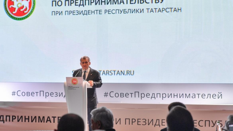 В Казани прошло Первое расширенное заседание Совета по предпринимательству при Президенте РТ