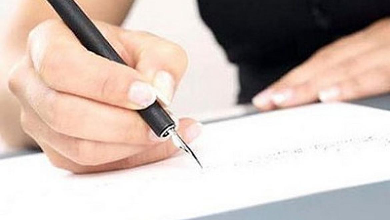 Прокуратура Казани информирует население о порядке рассмотрения обращений граждан