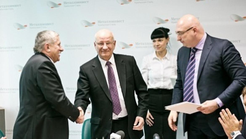 Регион подписал Соглашение с Компанией «Металлоинвест»