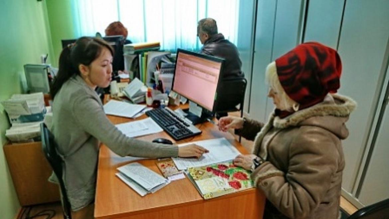 Оренбуржцев консультируют по вопросам ЕДК