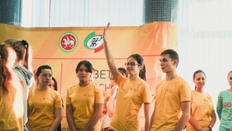 В Казани проходит Форум Юных граждан