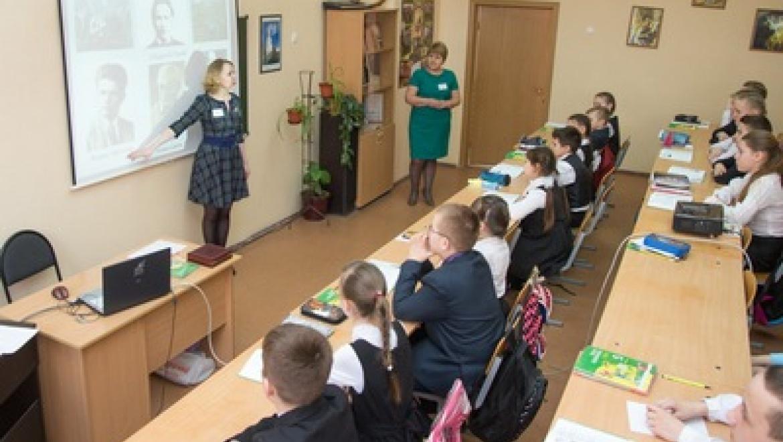 В Казани стартует финал регионального этапа конкурса «Учитель года»