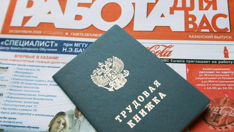 Центр занятости населения Советского района Казани приглашает на ярмарку вакансий