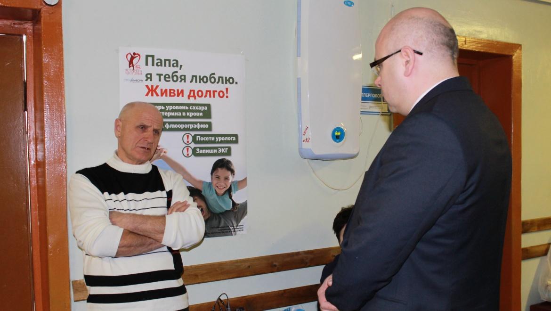 В Оренбургской области выявлены проблемы с доступностью медпомощи