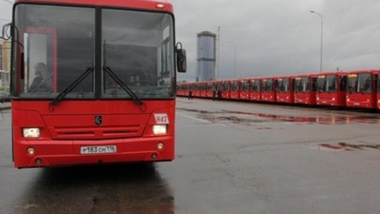 В Казани временно приостановлена работа автобусного маршрута №95