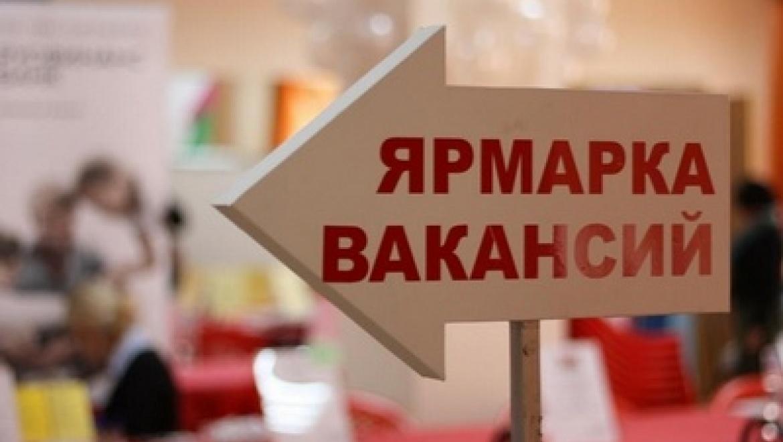 В Вахитовском и Советском районах Казани пройдут мини-ярмарки вакансий
