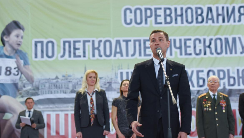 В Казани стартовали финальные Всероссийские легкоатлетические соревнования «Шиповка юных»