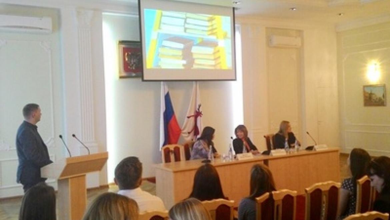Делегация Казани презентовала туристические программы в Нижнем Новгороде