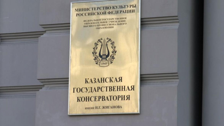 В Казани откроется музейный уголок заслуженного деятеля искусств ТАССР Светланы Жигановой