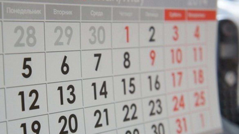 В майские праздники казанцы будут отдыхать 4 дня подряд